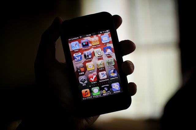 Olcsó okostelefon kiváló minőség